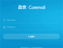Tablet Preview of mail.teldevice.cn